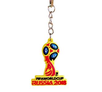2018 World Cup Emblem Keychain