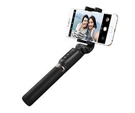 MEIZU 4 in 1 Selfie Stick Tripod